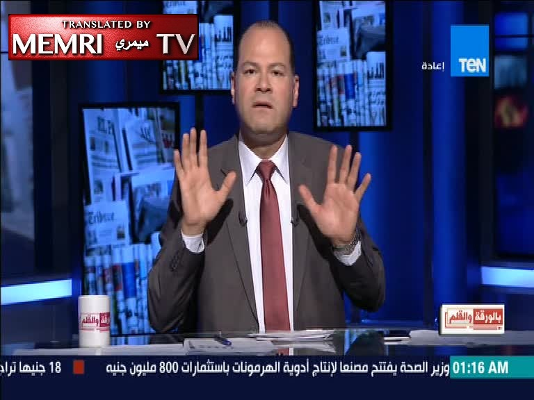 Egyptian TV Channel: Qatar Should Pay Egypt $100 Billion in Compensation; the Emir Should Come Crawling on His Knees, Begging for Forgiveness