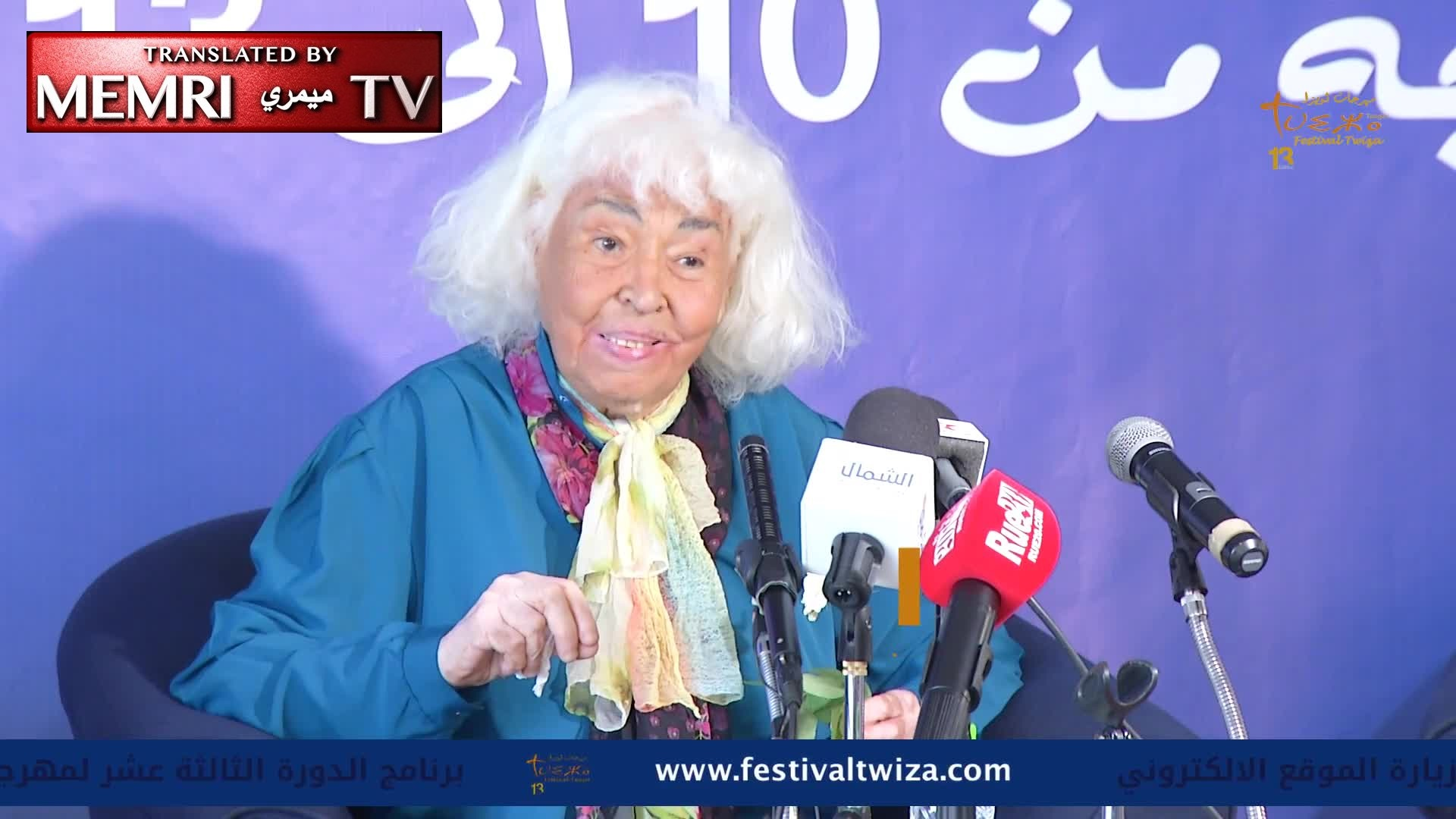 Egyptian Women's Rights Activist Dr. Nawal El Saadawi: Women Enable the Tyranny of Their Husbands