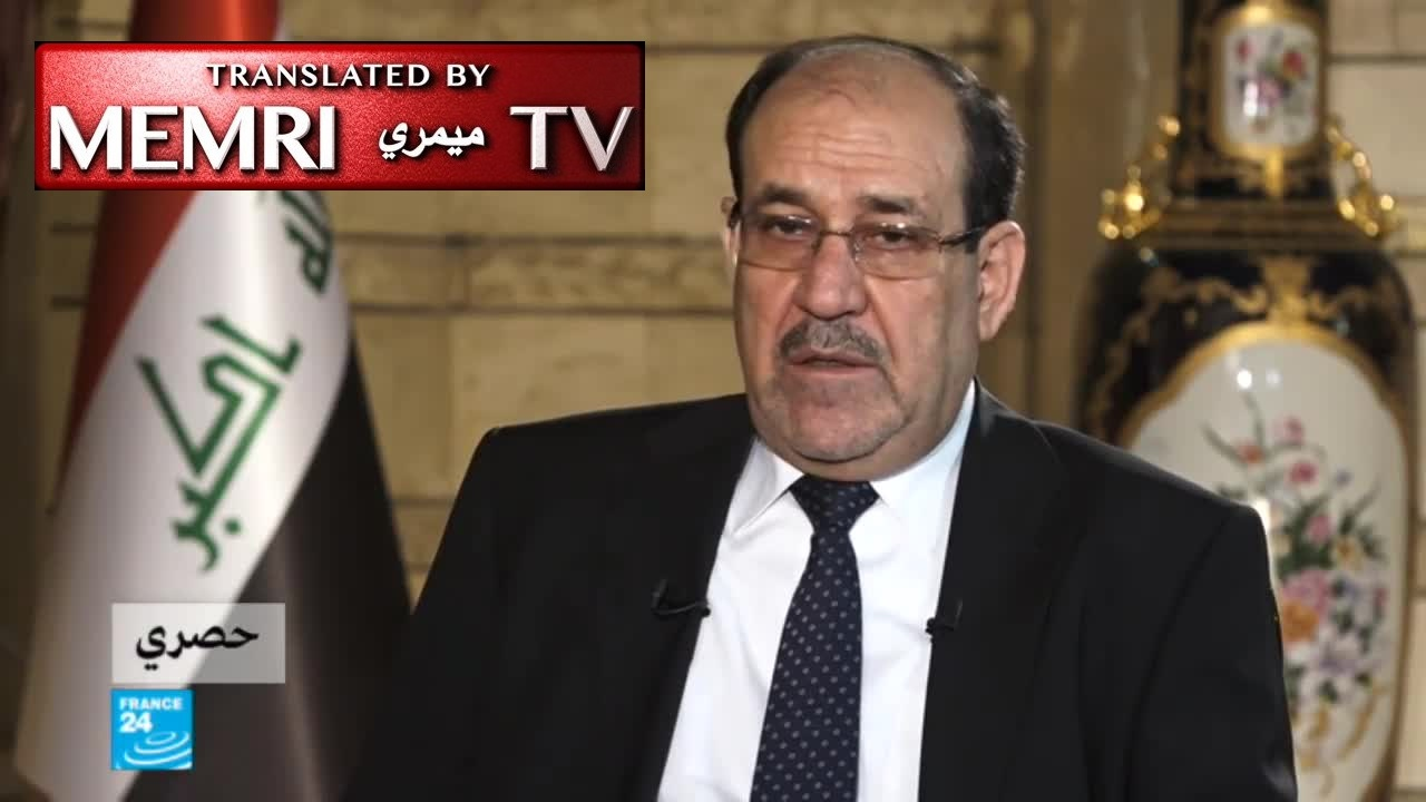 Iraqi VP Nouri Al-Maliki: ISIS Created in Erbil to Lead to Partition of Iraq