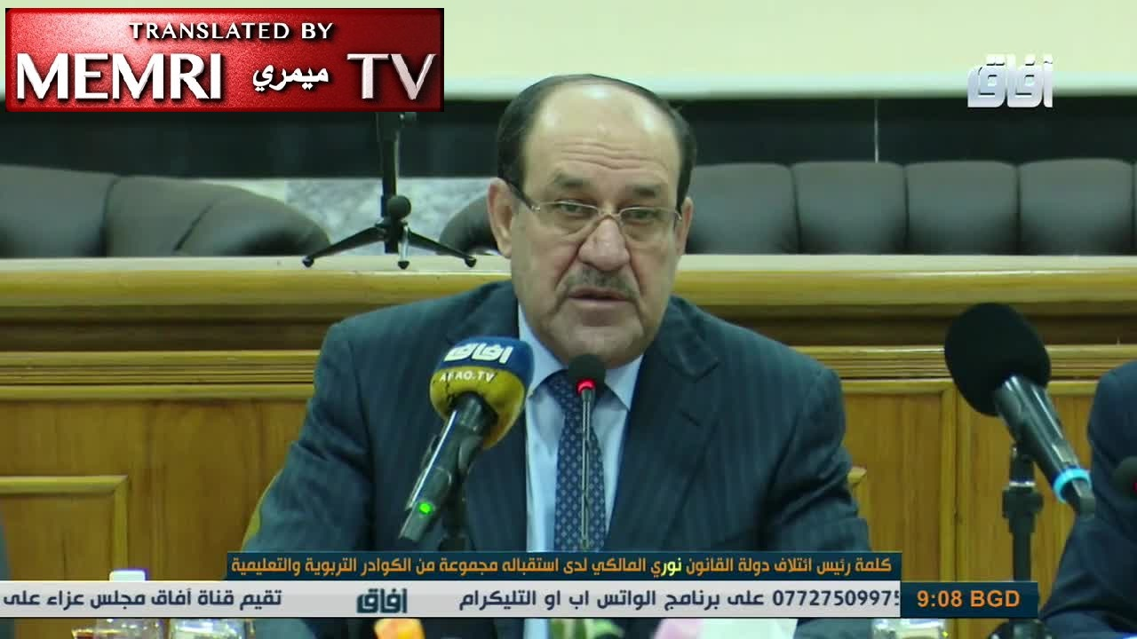 Former Iraqi PM Nouri Al-Maliki: The Zionist Jews Brought Us ISIS, Terrorism, Sectarianism, Depravity in Universities