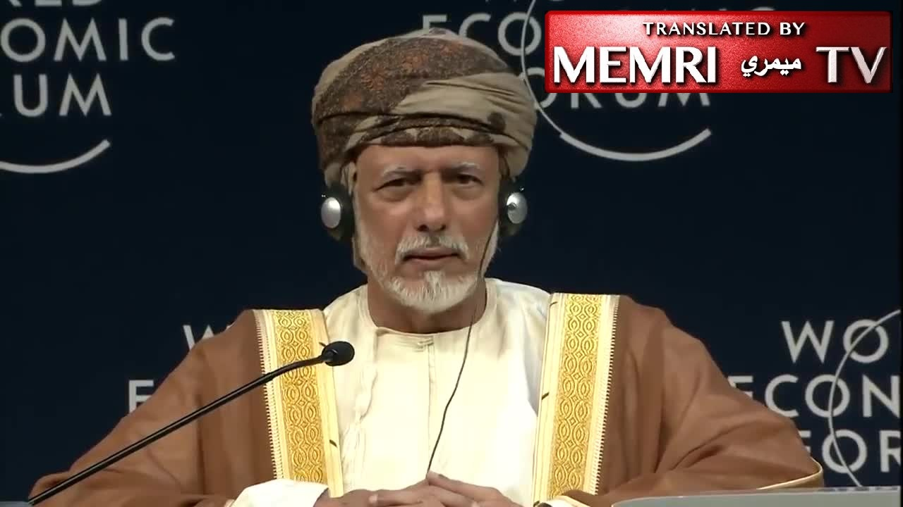 Omani FM Yusuf bin Alawi bin Abdullah: Arab Nations Must Reassure Israel That We Do Not Pose Existential Threat