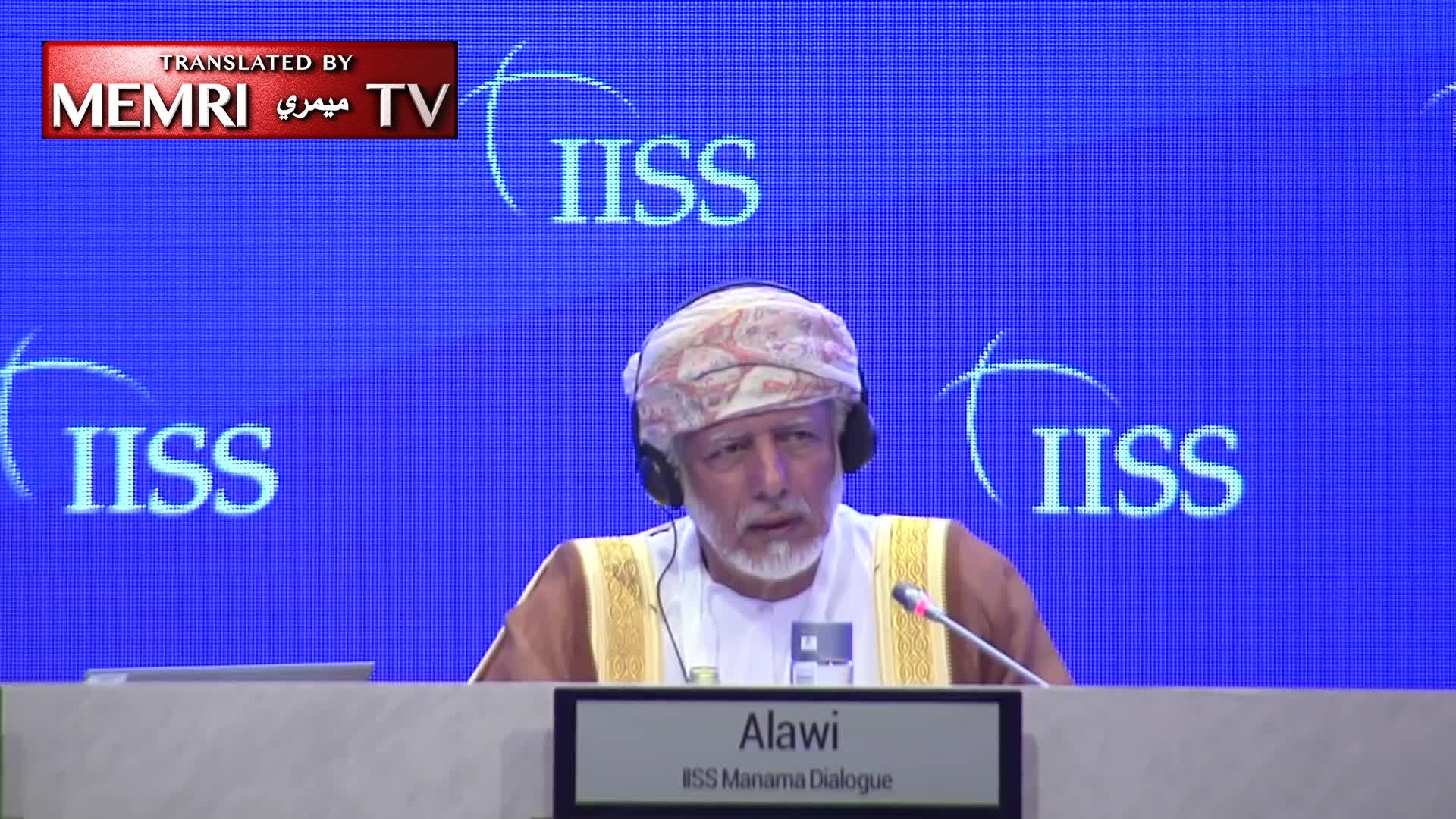Omani FM Yusuf bin Alawi bin Abdullah: Israel Is A Part of the Region; The Torah And the Israelite Prophets Emerged In The Middle East