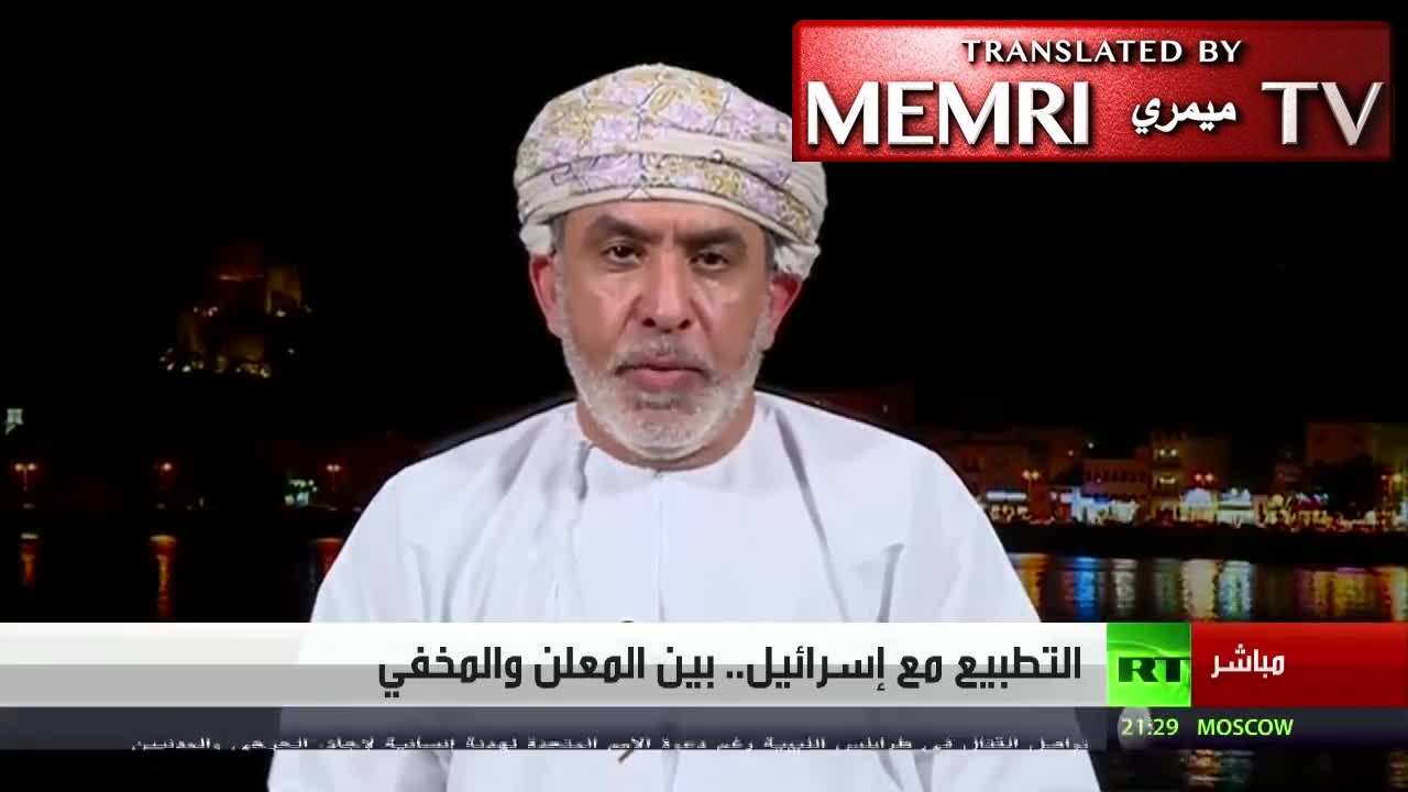 Omani Journalist Salem Bin Hamad Al-Jahwari: Israel is a reality, Arabs and Israelis must negotiate their future together