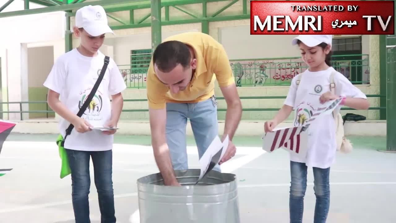 Palestinian Children Burn U.S. Flag, Pictures of Trump in PA-Run Summer Camp That Integrates Children with Special Needs