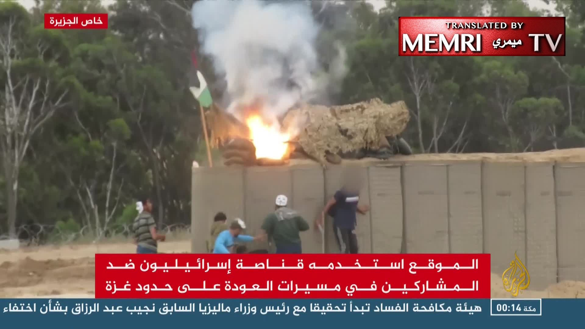 "Al-Jazeera Footage of Gazan Youth Breaching Israel's Border, Torching Military Post - Scenes from Gaza ""Return March"""