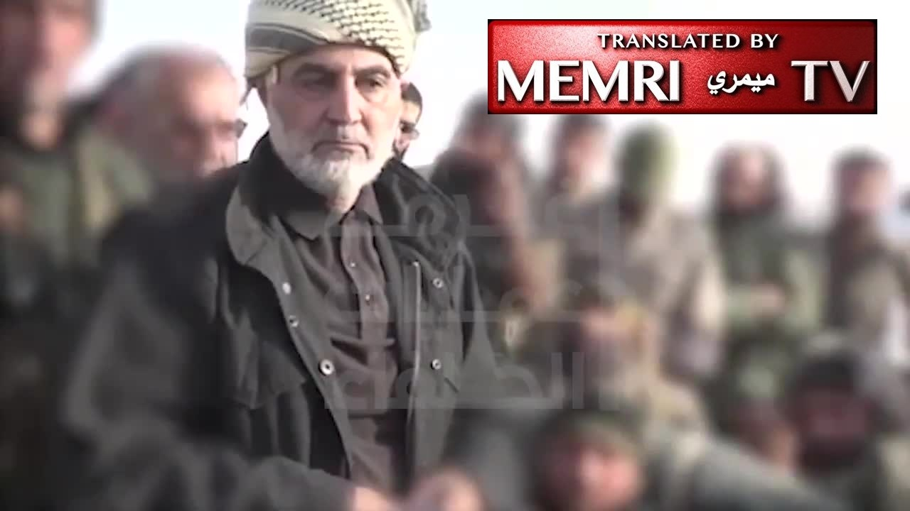 Quds Force Commander Qasem Soleimani: Americans Are Cowards; Brought Diapers for Their Soldiers in Iraq