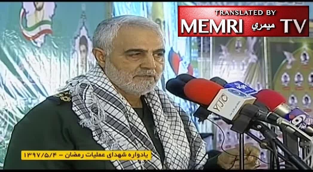 Iran | MEMRI