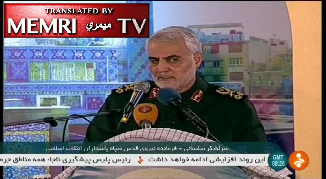 Qods Force Commander Qasem Soleimani: Wahhabism Is American Islam with Jewish Roots