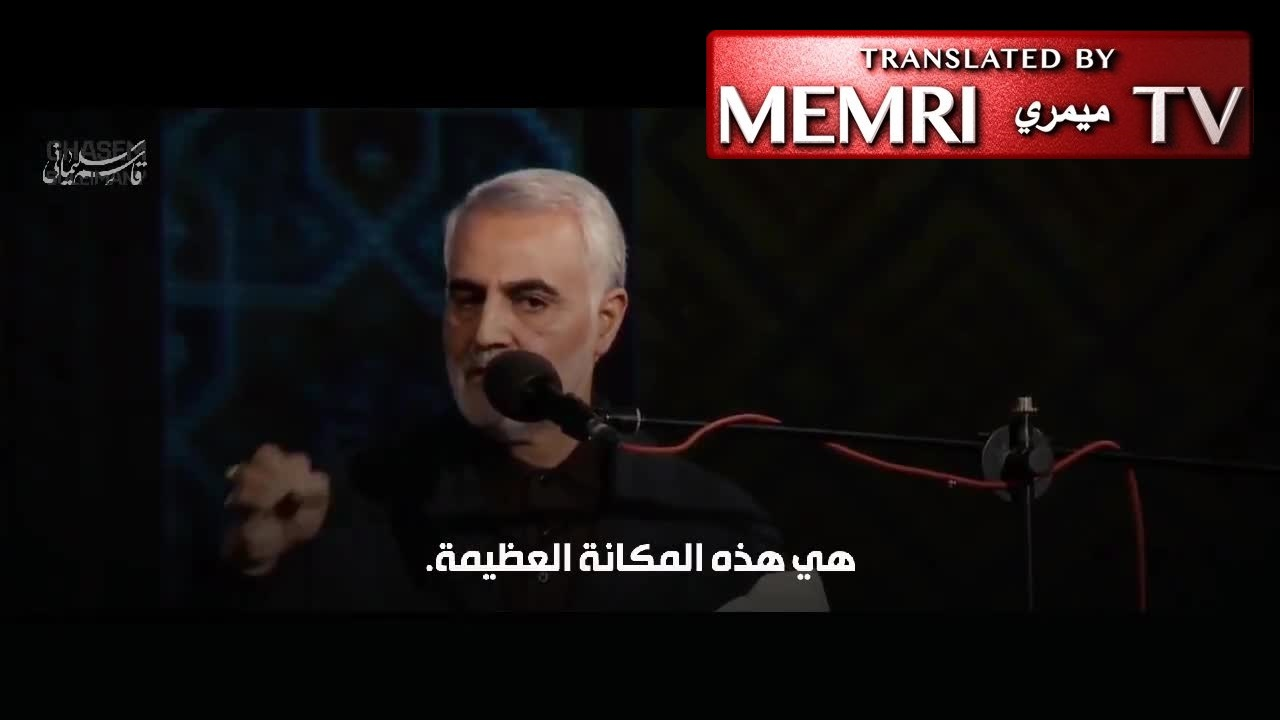 IRGC Quds Force Commander General Qasem Soleimani Posts Video after Attacks in Abqaiq and Khurais: We Are the Nation of Martyrdom; Iraqi PMU, Yemeni Ansar Allah Are Following Imam Hussein's Path