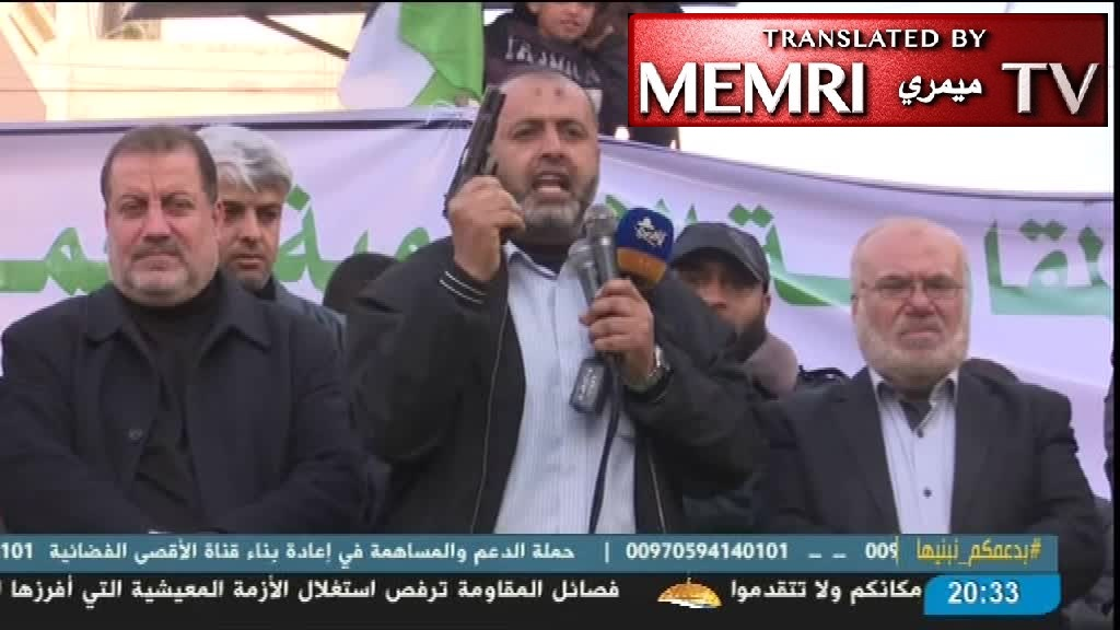 "Hamas Official Rafiq Abu Hani Brandishes Handgun and Says to ""Heroes of Resistance"": Take Our Livelihood and Buy More Weapons"