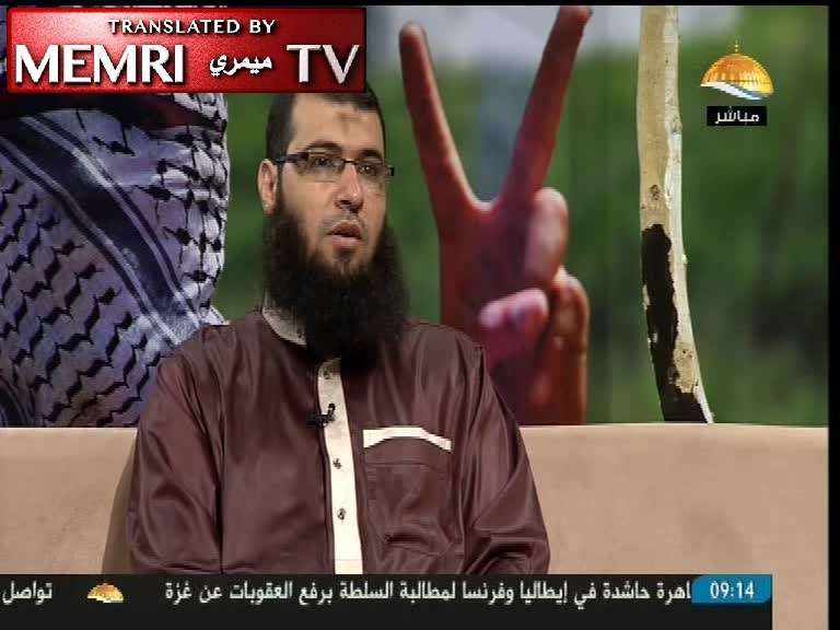 On Hamas TV, Islamic Cleric Salah Nour Cites Antisemitic Hadith, Glorifies Jihad: The Muslims Will Rule the Entire Earth