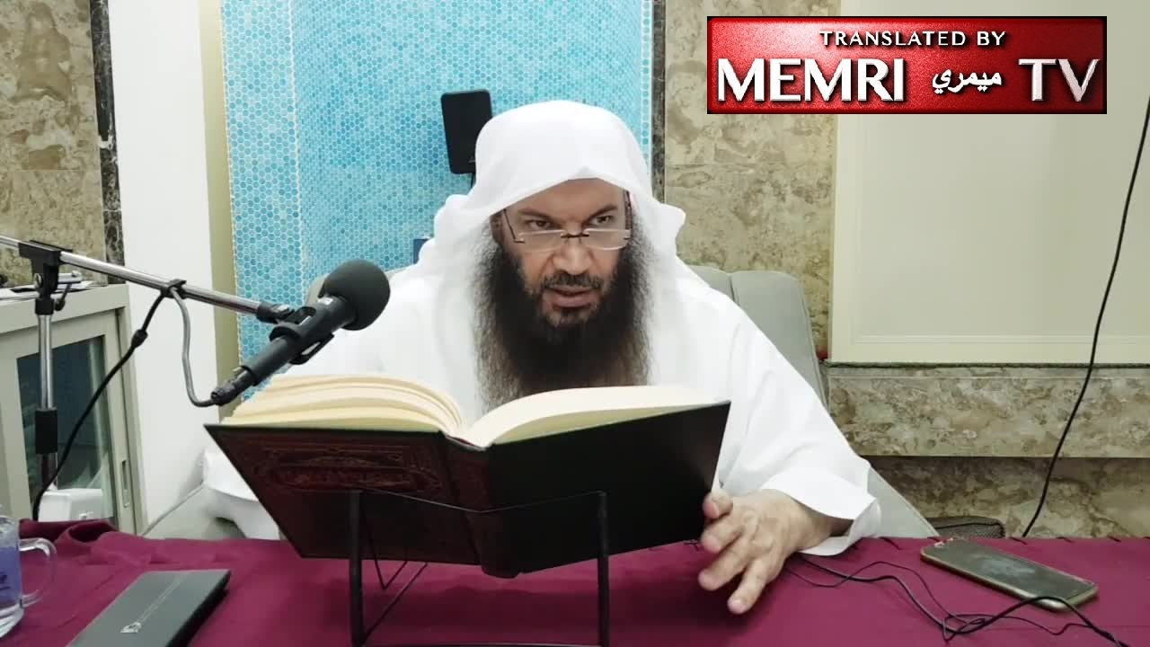 Kuwaiti Cleric Saalim At-Taweel: Jihad for the Sake of Allah Means Fighting the Infidels to Make Them Convert to Islam; Enslaving Infidels Is One of the Virtues of Islam