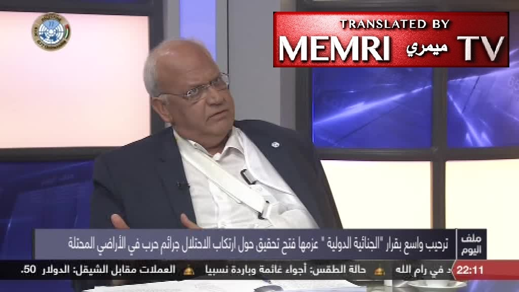 PLO Executive Committee Sec.-Gen.  Saeb Erekat: Hamas Participated in the Palestinian Authority's ICC Petition against Israel; Qatar Footed the Bill