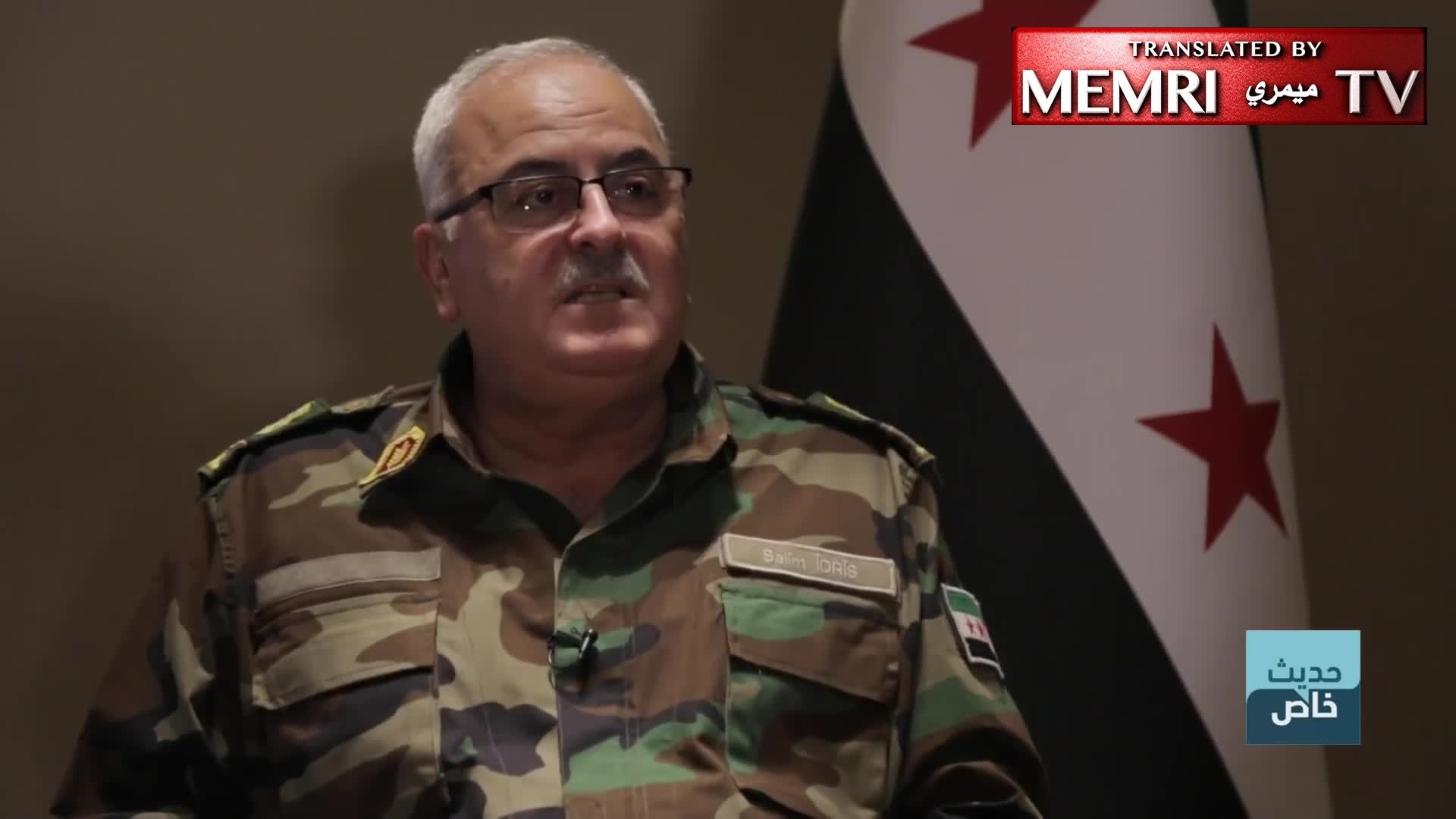 Syrian Opposition's Interim Government Defense Minister General Salim Idris: Kurds in Northern Syria Have Auschwitz and Buchenwald-Like Camps
