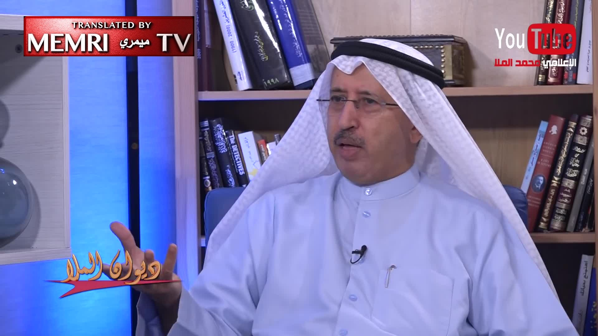 Former Kuwaiti Information Minister Sami Abdullatif Al-Nesf: Arabs Should Stop Accusing British Colonialism of Preventing Arab Unity; We Are the Ones Who Failed to Unite After Sykes-Picot Agreement; Pan-Arab Historians Are Liars