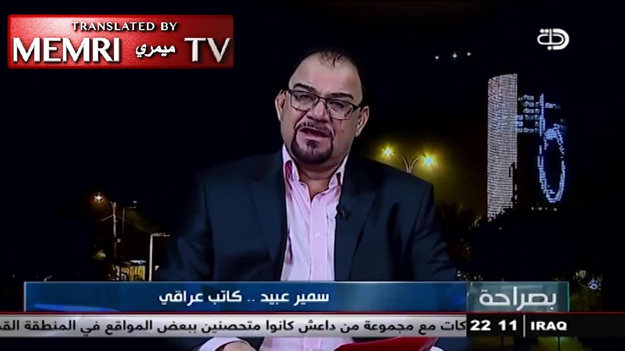 Iraqi Political Analyst Samir Abeid: The U.S. Administration Should Be Held Accountable For Turning Mosul Into Another Hiroshima