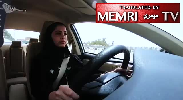 First Saudi Women Obtain Their Driver's License - Saudi Government Broadcast