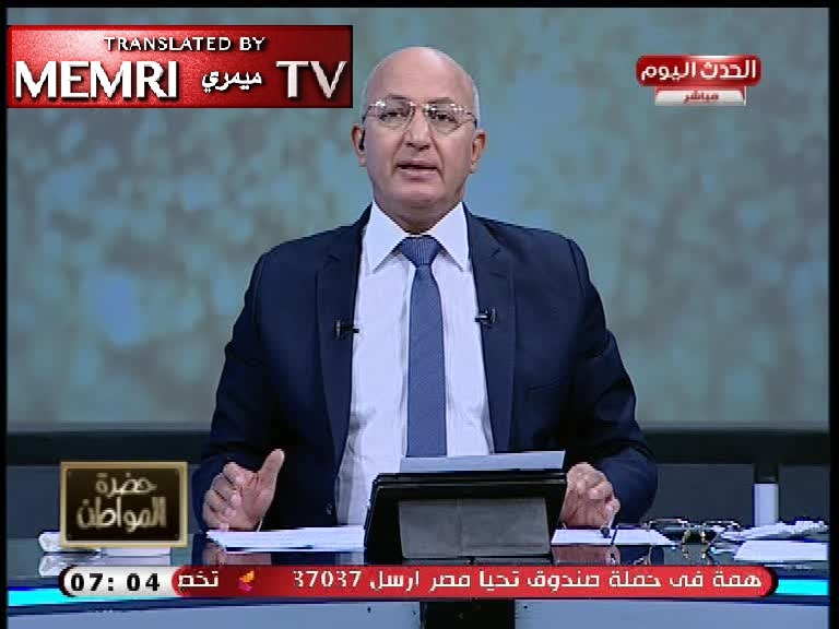 Egyptian TV Host Sayyed Ali: John McCain Orchestrated Terror and Chaos; The World Will Be Much Better Off without Him