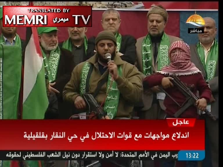 Sheikh Abd Al-Qader Al-Hawajri, Spokesman for Wounded Palestinians, at Hamas Rally: May We Be Dressed in Explosive Belts, Shackled to Explosive Devices