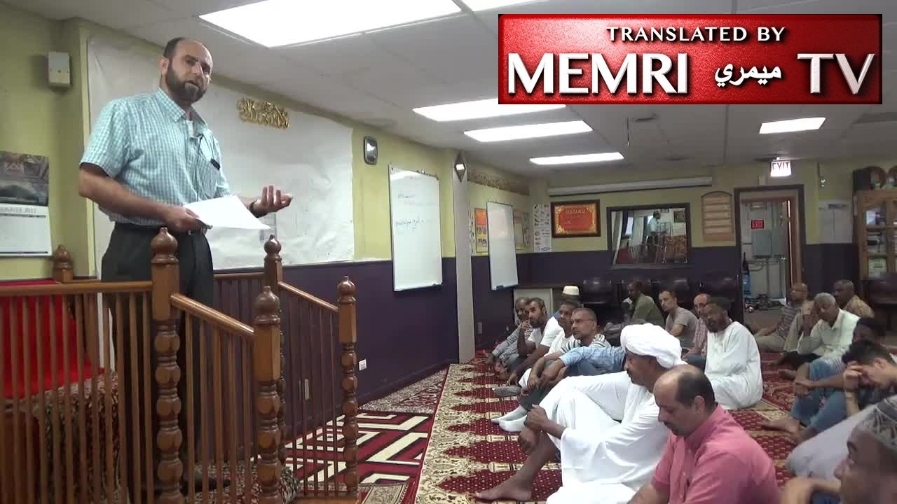 "Chicago Friday Sermon by Dr. Ashraf Nusairat: Muslims Are Humiliated ""Because We Love Our Children More than We Love Making Sacrifices for the Sake of Allah"" (Archival)"