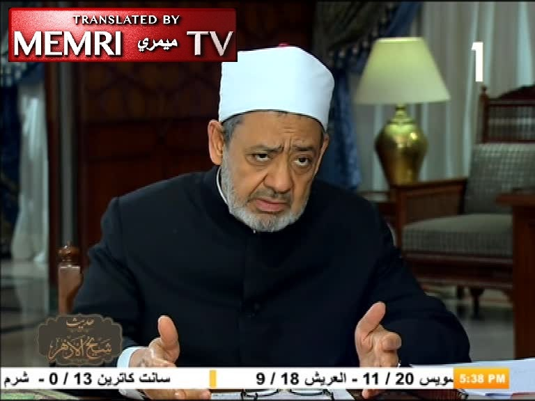 Sheikh of Al-Azhar Ahmed ِAl-Tayeb: Polygamy Is Prohibited if Justice for Wives Is Not Guaranteed