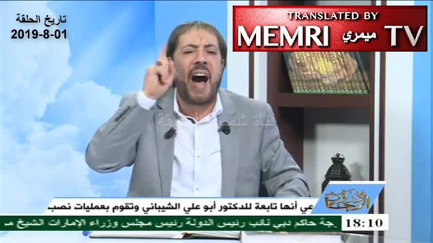 Shiite Iraqi Political Commentator and Guru of the Occult Abu Ali Al-Shibani: All Muslim Brotherhood Members Are Unknowingly Jewish; Founders of Wahhabism, Muslim Brotherhood Had Been Educated by Jews
