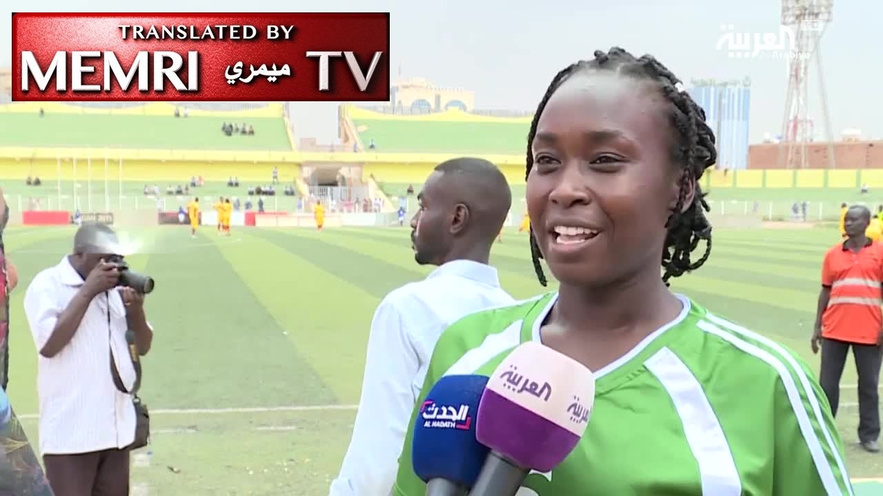Al-Arabiya TV Report: Women's Soccer League Formed in Sudan Following Rise of New Government