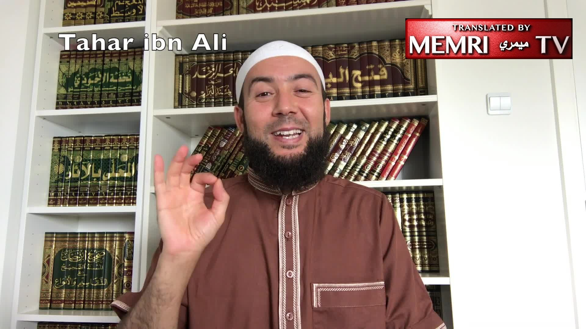 Antwerp-Based Preacher Tahar Ibn Ali against Instating Islamic Law: These Groups Call for Nothing but Hatred, We Need Freedom, Respect for the Other