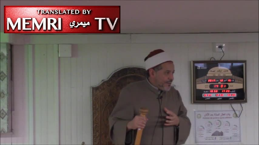Toulouse Imam Recounts Antisemitic Hadith | MEMRI TV