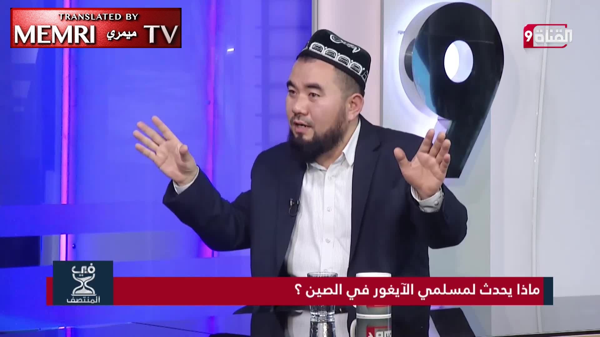 Uyghur Cleric: The Chinese Are Genocidal by Nature, Worse Than Hitler
