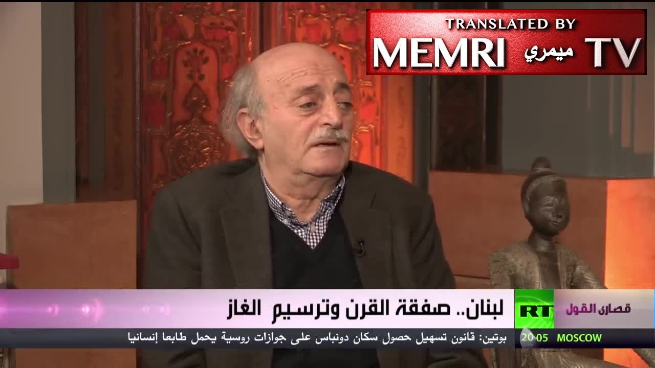 Lebanese Druze Leader Walid Jumblatt: Only 180,000 Palestinian Refugees Remained in Lebanon; Shebaa Farms Is Not Lebanese Land