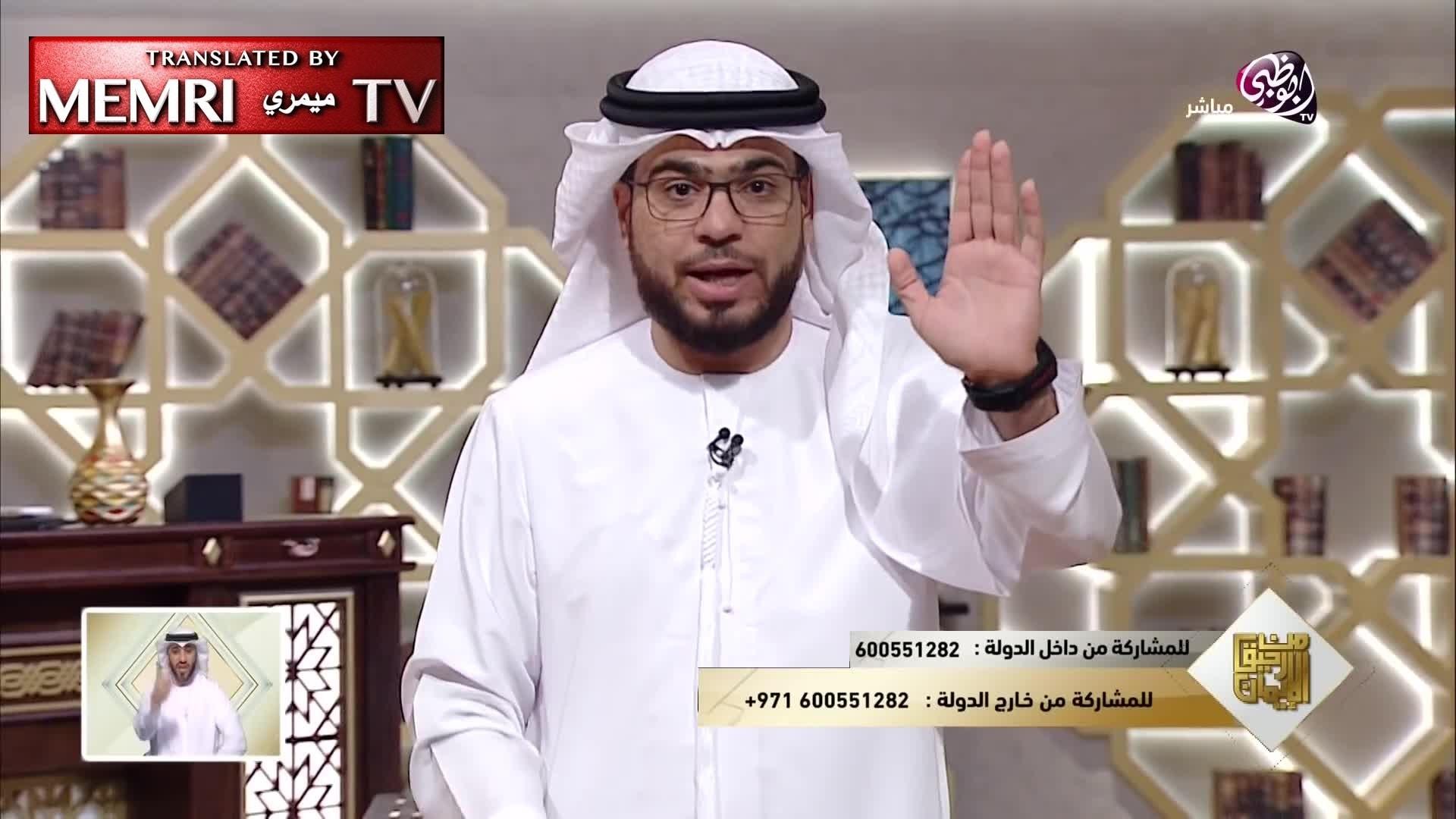 United Arab Emirates | MEMRI