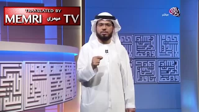 UAE Cleric Wassim Yousuf: The Media Was the Jews' First Weapon against Islam