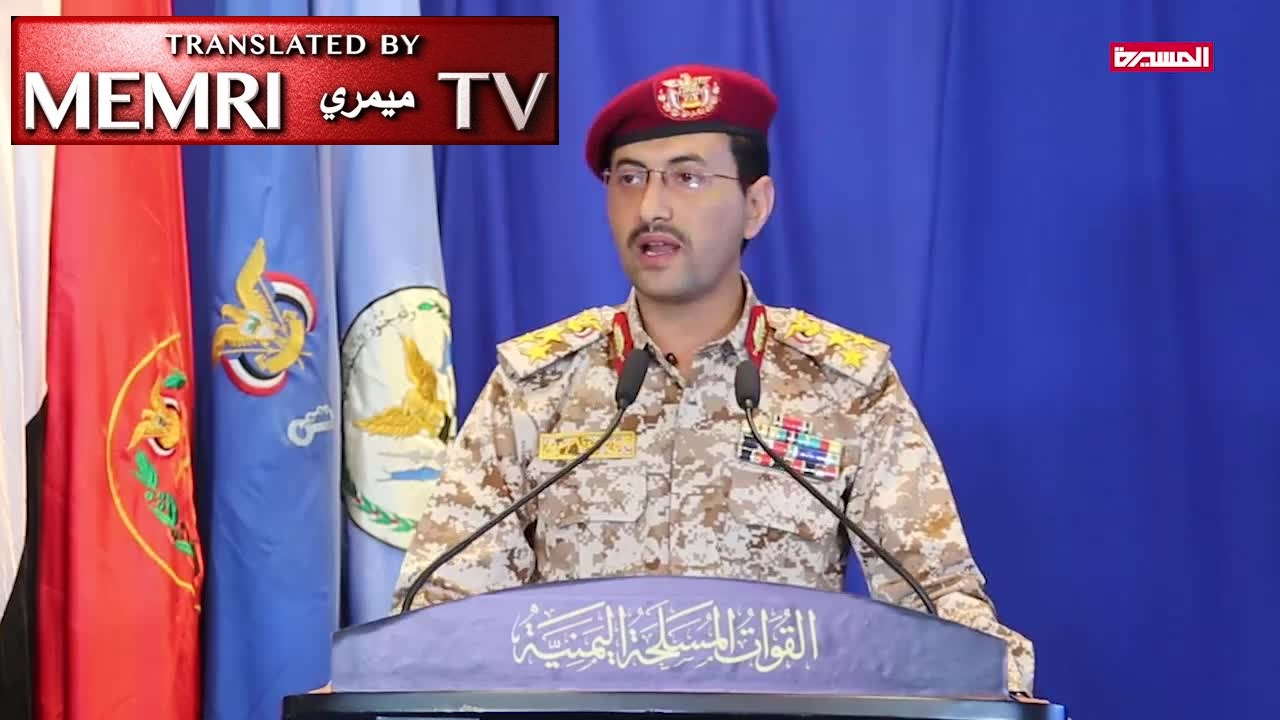"Houthi Military Spokesman Brigadier Yahya Saree Threatens the ""Glass Towers"" of Abu Dhabi and Dubai, Adds: We Have Dozens of Targets in the UAE"