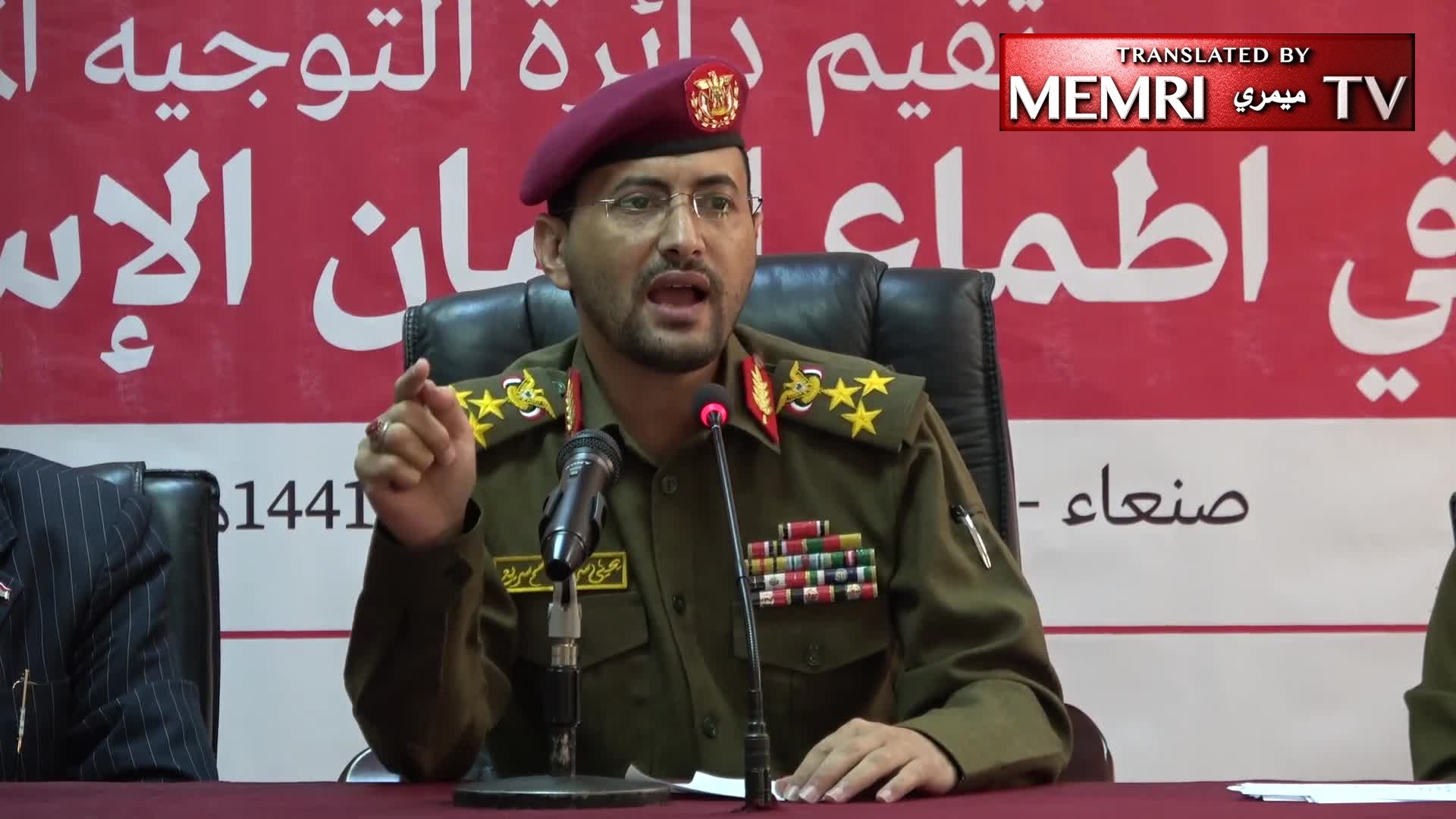 "Houthi Military Spokesman General Yahya Saree: If Israel Attacks Yemen, We Will Respond with ""Painful Strikes"" the Kind of Which It Does Not Expect"