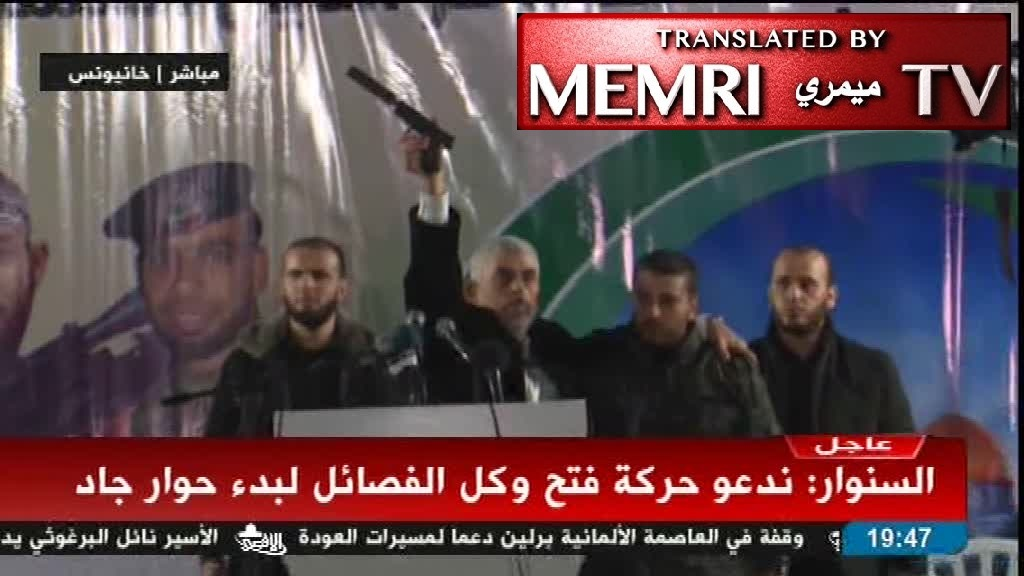 Hamas Leader Yahya Sinwar Flaunts Gun Allegedly Taken from Israeli Soldiers, Saying: Gaza Will Only Give Israel Fire, Martyrdom, Death, And Killing