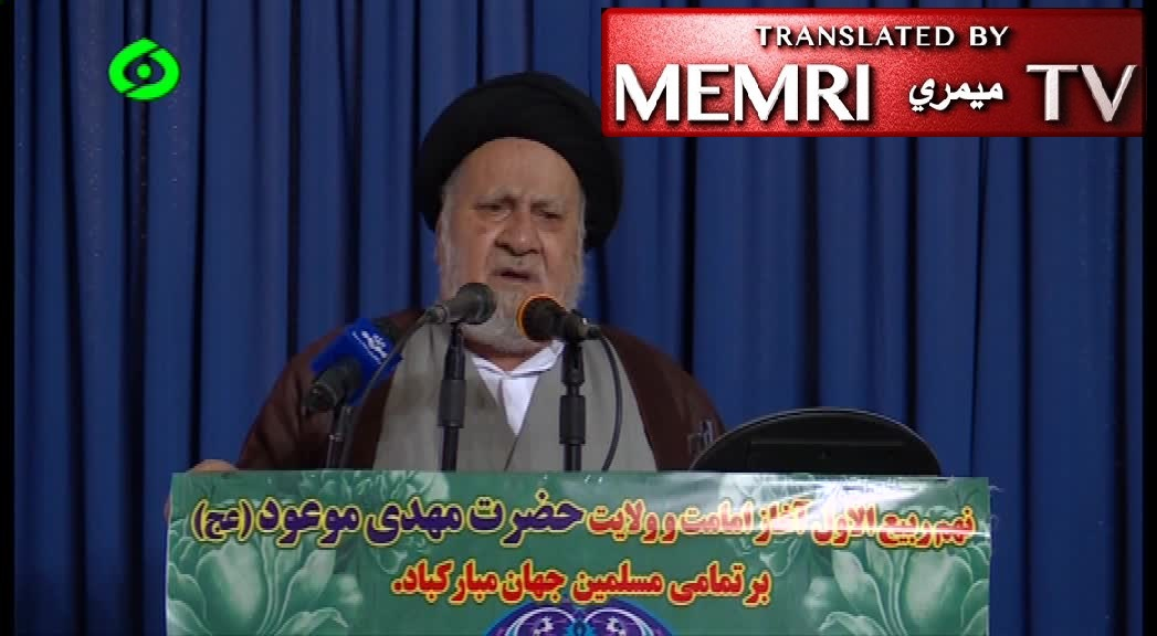 "Iran Friday Sermon: ""Death to America"" Means Death to Trump, Obama, and the Bushes, Not the American People or Continent"