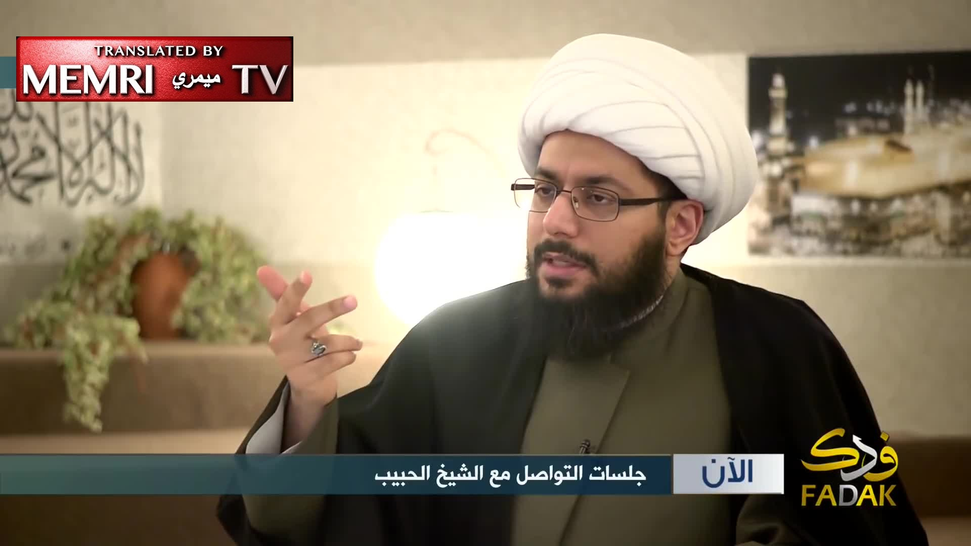 "London-Based Shi'ite Cleric Yasser Al-Habib: Iraqi Society Must Eliminate ""Third Gender"" Phenomenon, But without Killing (Archival)"