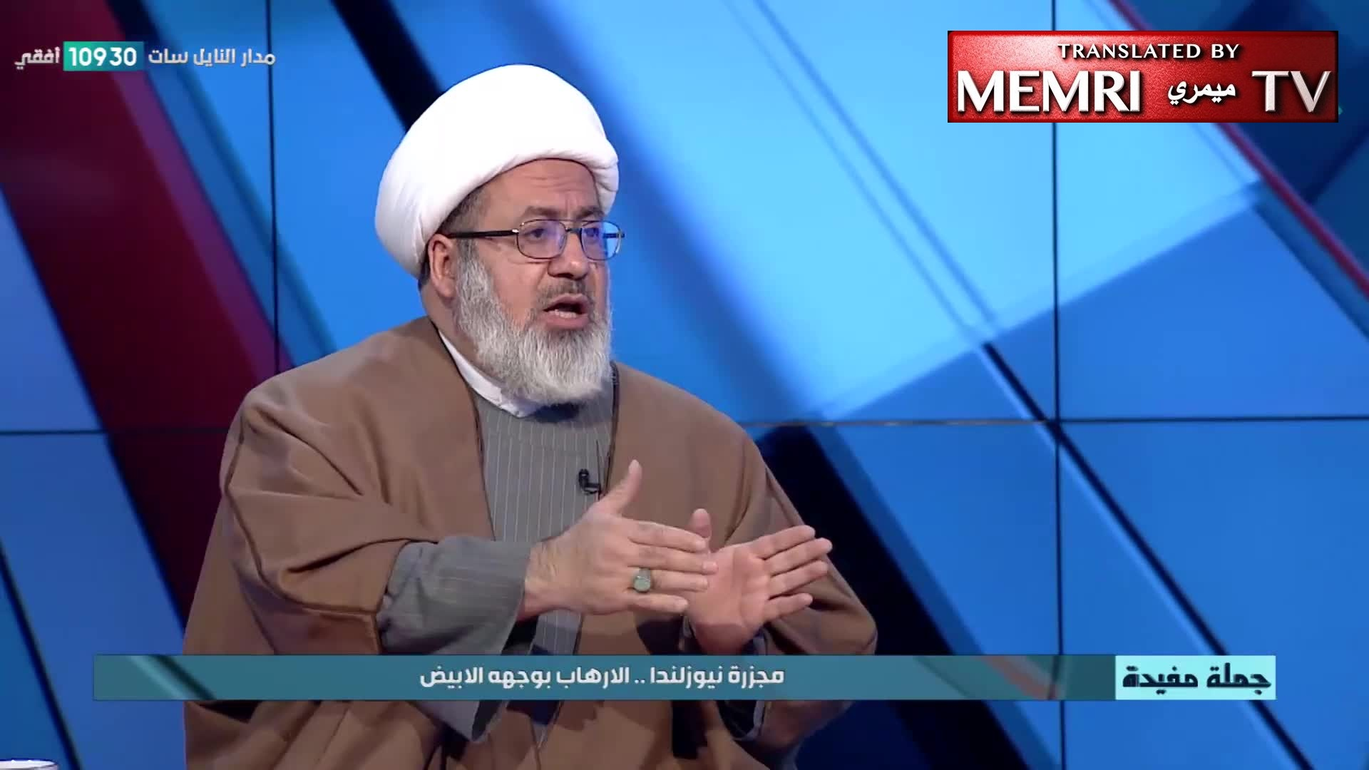 Shiite Iraqi Scholar Yousuf Al-Nasseri: Judaism Committed Greatest Massacre of Prophets in History When Jews Turned World against Jesus