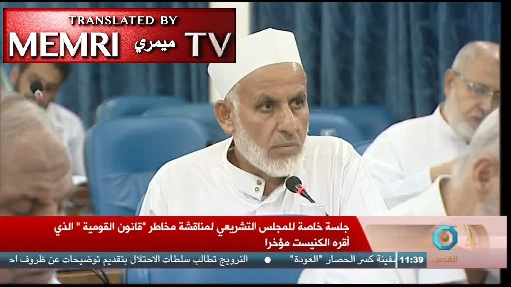 Hamas MP and Cleric Yunis Al-Astal: The Abominations of the Jews Merited Their Transformation into Apes and Pigs