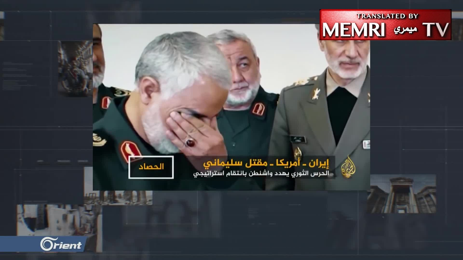 Syrian Opposition TV Channel Criticizes Al-Jazeera's Coverage of Soleimani Killing for Echoing Iranian Narrative, Ignoring Massacres Perpetrated by Iran in Iraq