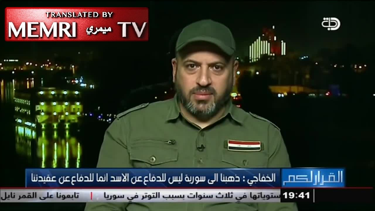 Iraqi Shiite Militia Leader Aws Al-Khafaji: If the U.S. Attacks Syria, I Have a Religious and National Duty Not to Stand Idly By