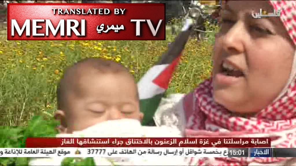 "Mother Brings Three-Month-Old Baby to Gaza ""Return March,"" Declares: We Will March to Our Villages - Martyrs in the Millions - - Scenes from Gaza ""Return March"""