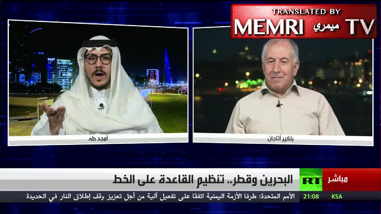Debate on Qatari vs. Bahraini Support for Terrorism Degenerates into Argument: U.K.-Based Researcher Says Al-Jazeera Acts as Foreign Ministry for Terrorists; Turkish Analyst Says Bahrain Created ISIS, Criticizes Its Support of Israel