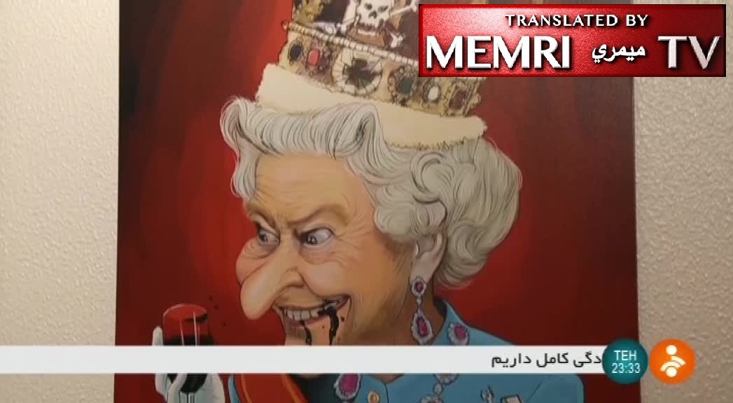 """Pirates of the Queen"" Cartoon Exhibit in Tehran Depicts Queen Elizabeth as a ""Petrol-Swallowing Queen"" Against Backdrop of British Seizure of Iranian Oil Tanker"