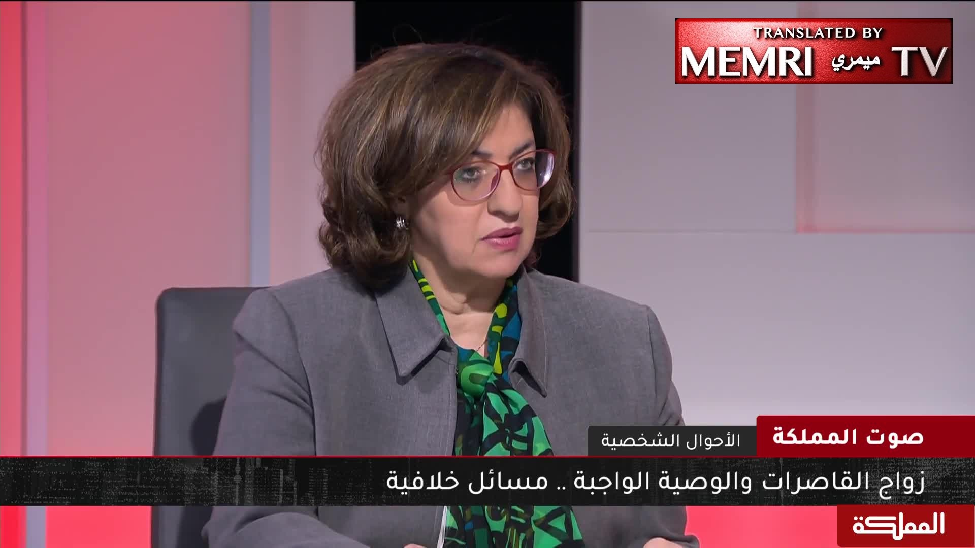 Jordanian Activist Reem Abu Hassan during Debate on Child Marriage: People Shouldn't Have More Kids Than They Can Afford to Support