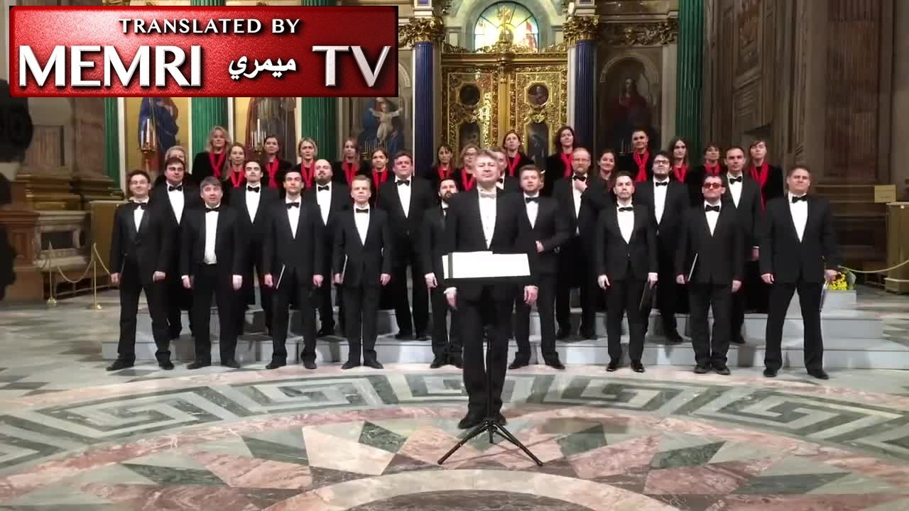 St. Petersburg Choir Sings about Bombing America: On a Nuclear Submarine with A Dozen 100-Megaton Bombs – I'm Sorry America!