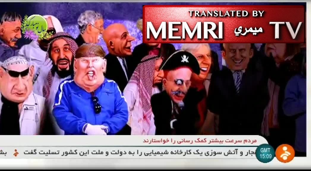 "Iranian Satire Depicts Trump, Netanyahu, Theresa May As Doctors Operating on ISIS Leader to Save His Life: ""If He Dies, All Our Plans Will Be Undermined"""