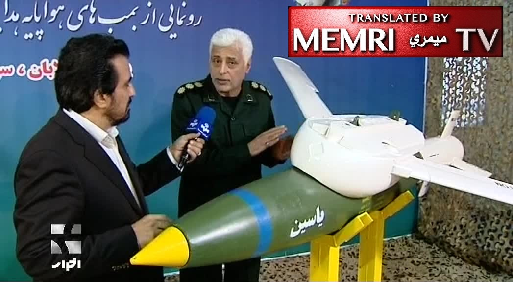 Iran Unveils Three New Locally Made Guided Bombs Designed to Be Launched from Fighter Planes, Drones