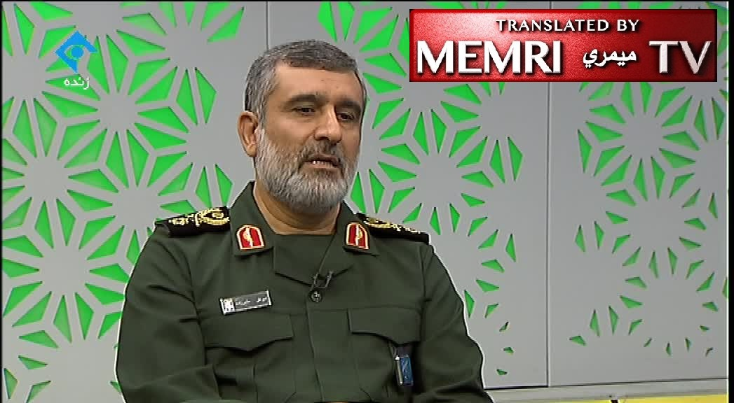 "Gen. Amir Ali Hajizadeh, Commander of IRGC Aerospace Force Reviews U.S. Bases in the Region: We Can Strike the Americans Anywhere, They Are ""Like Pieces of Meat before Our Teeth"""